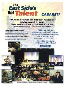 The East Side's Got Talent - CABARET! @ Historic Mounds Theater | Saint Paul | Minnesota | United States