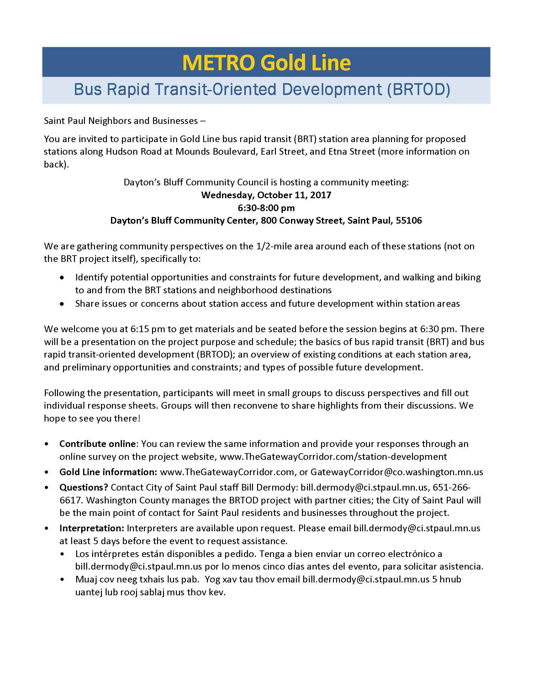 you are invited to participate in gold line bus rapid transit (brt